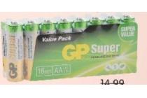 gp voordeelverpakking batterijen