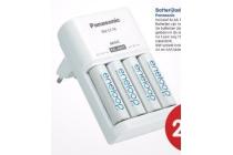 panasonic batterijlader
