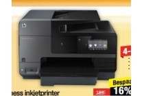 business inkjetprinter