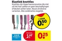 elastiek knotties