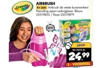 crayola airbrush maker
