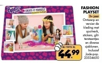 bratz fashion playset