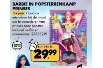 barbie in popsterrenkamp prinses