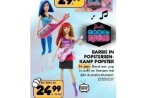 barbie in popsterrenkamp popstar
