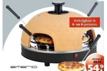 emerio pizzarette
