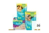 pampers giga packs