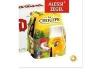duvel of la chouffe