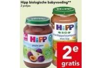hipp biologische babyvoeding