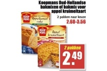 koopmans oud hollandse bakmixen of bakmix voor appel kruimeltaart