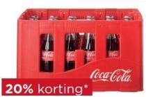 coca cola krat