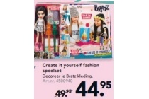 bratz create it yourself fashion speelset