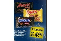 mini twix milky way snickers bounty mars of m en amp m s choco