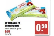 la vache qui rit cheese dippers