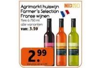 agrimarkt huiswijn farmer s selection franse wijnen