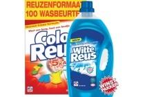 reus wasmiddel