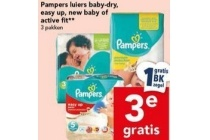 pampers luiers baby dry easy up new baby of active fit