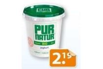 pur natur biologische volle yoghurt of magere standyoghurt