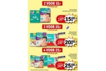 pampers midpakken