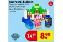 paw patrol blokken