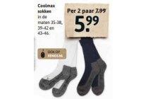 coolmax sokken