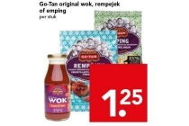 go tan original wok rempejek of emping