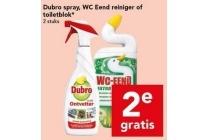 dubro spray wc eend reiniger of toiletblok