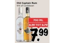 old captain rum