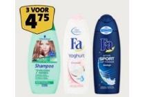 fa douchegel of schwarzkopf shampoo of conditioner
