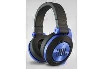 jbl e50 bluetooth hoofdtelefoon