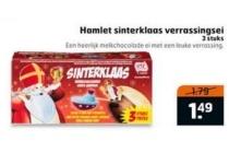 sultana voordeelverpakking