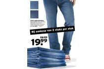 zens spijkerbroeken