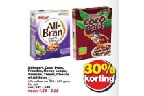 kellogg s coco pops frostles honey loops smacks tresor chocos of all bran