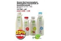 groene hart boerenyoghurt drinkyoghurt boerenmelk of boerenkarnemelk