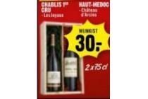 chablis cru en haut medoc wijnkist