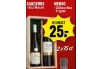 sancerre en medoc wijnkist