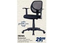sigma bureaustoel