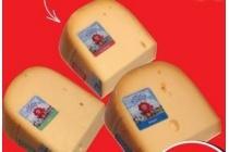 koggelandse kaas 500 gr