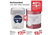 alle histor perfect finish en perfection binnenlakken