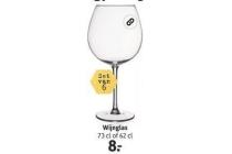 wijnglazen set van 6