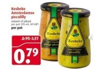 kesbeke amsterdamse piccalilly