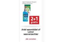 ariel wasmiddel of lenor wasverzachter