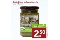 costa ligure biologische pesto