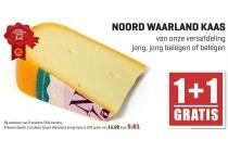 noord waarland kaas