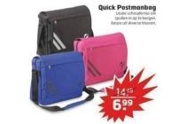 quick postmanbag