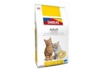 smolke kattenvoeding