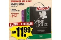 winehouse bag in box