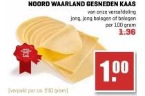 noord waarland gesneden kaas