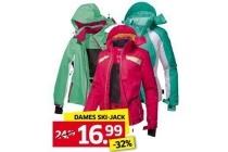 dames ski jack