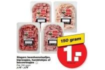 slagers beenhamstaafjes kipreepjes hamblokjes of baconreepjes