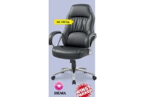 sigma bureaustoel ec902